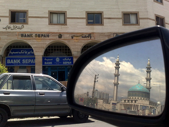 Iranian Bank and Mosque